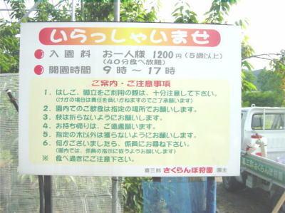 ����: ����: http://www.kisaburo.jp/images/image1.jpg