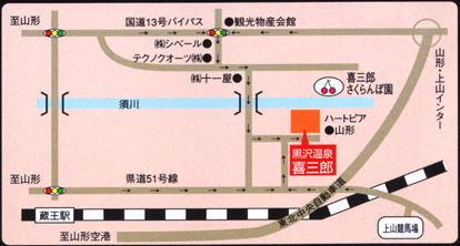 ����: ����: http://www.kisaburo.jp/images/image5.jpg